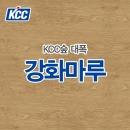 KCC강화마루/바닥재/우드타일/마루재/정품/KCC총판