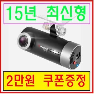 32G메모리행사) 아이나비HD100/16년형 뷰게라 VG05H