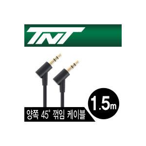 초슬림 스테레오 AUX 케이블(양쪽 45도꺾임)NM-TNT106