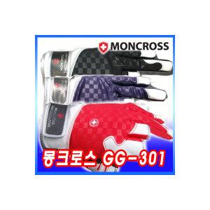몽크로스 GG-301 블랙 레드 네이비 실버/낚시장갑