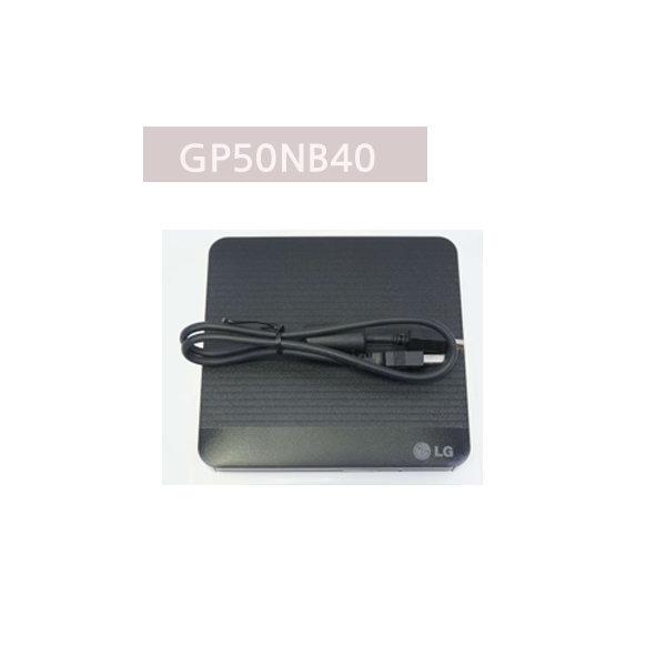리퍼LG GP50NB40 / SP60NB50 / 외장ODD / DVD / CD롬