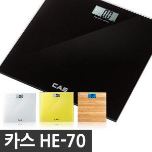 VT 카스 신모델 디지털 체중계 HE-70