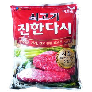 CJ 쇠고기진한다시다2kg