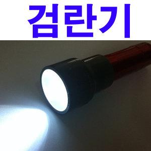 검란기/병아리/애완조/조류/부화확인/부화기