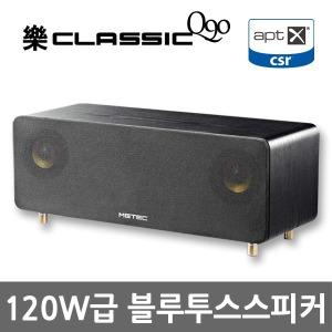 ������ �� Ŭ���� Q90[�Ϲ�] 2016��/120W�� �����������Ŀ/��Ŭ����Q90/apt-X����