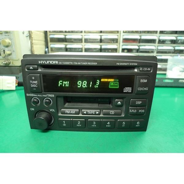 부산중고카오디오/현대 에쿠스 순정오디오 H-950LD