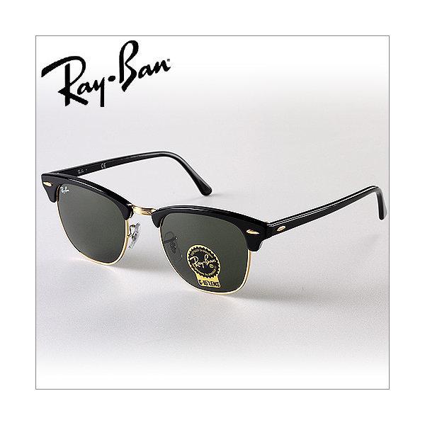 레이밴 선글라스 /RAYBAN /RB3016-W0365/51 /당일발송