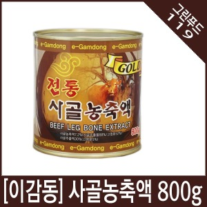이감동 우골농축액 /사골농축액/사골/우골/국밥/