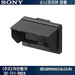 소니 CLM-FHD5 5인치 포터블 모니터 (주)디카인메카