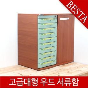 베스타가구 / 서랍겸용 오픈형서류함 20단/30단/40단