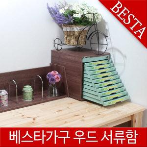 베스타가구 / 사무용서류함 PVC 우드 5단/7단/10단