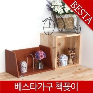 베스타 원목책꽂이 우드책꽂이 서랍