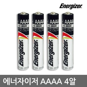 에너자이저 알카라인 건전지 1.5V AAAA 4알벌크타입