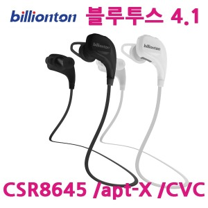 BTH-033 빌리온톤/BTH-033/블루투스이어폰/블루투스4.1/apt-X