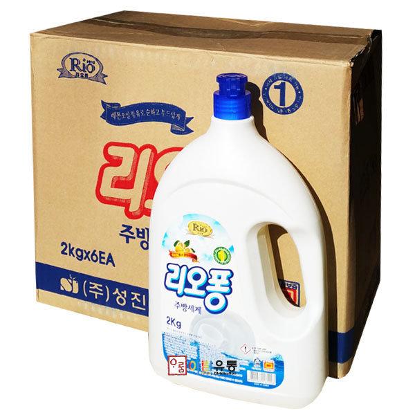 성진켐/리오퐁 주방세제 2kg x6개 박스/할인행사
