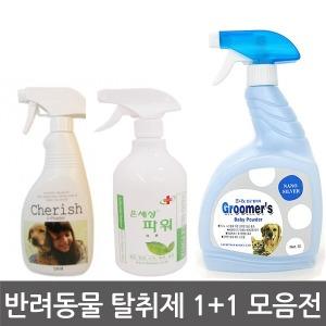 오독오독/탈취제1+1/소독/항균/냄새제거/애견/강아지