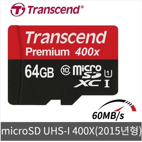 ui 트랜센드 MicroSDXC 400X Premium 64GB