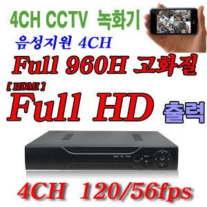 블루라인 4채널 cctv 녹화기 인터넷 스마트폰보기