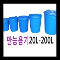 대형200리터/휴지통/청소용품/고로쇠물통/분리수거