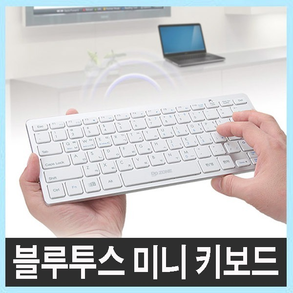 키스킨 증정+블루투스 미니 키보드 DK-BT9000