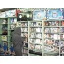 ps2 플스2 플레이스테이션2 중고 게임6000원부터 판매