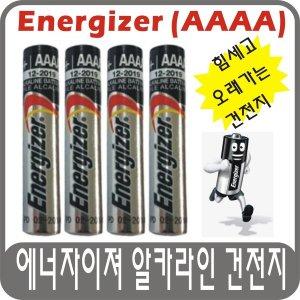 에너자이저 알카라인 건전지 1.5V AAAA - 4알