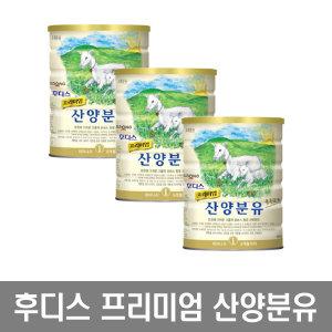 일동 산양분유 1~3단계 800g 3캔