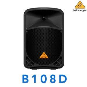 B108D/베링거/액티브스피커/B-108D/1개당가격