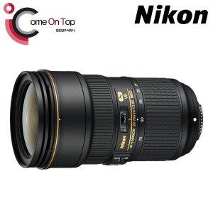 (컴온탑)니콘 AF-S 24-70mm F2.8E ED VR(정품/새상품)
