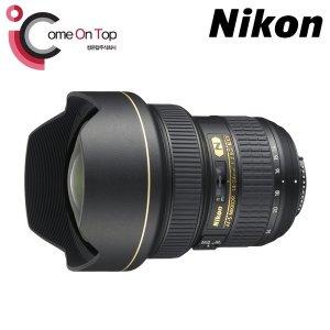 (컴온탑) 니콘 AF-S 14-24mm F2.8G ED(정품/새상품)