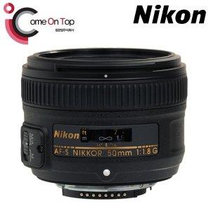 (컴온탑) 니콘 AF-S 50mm F1.8G (정품/새상품)