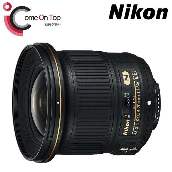 (컴온탑) 니콘 AF-S 20mm F1.8G ED (정품/새상품)