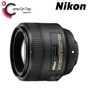 (컴온탑)니콘 AF-S 85mm F1.8G (정품/새상품)