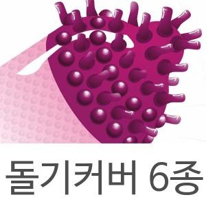 돌기커버/성인용품/콘돔/특수콘돔/돌기콘돔/듀렉스/링