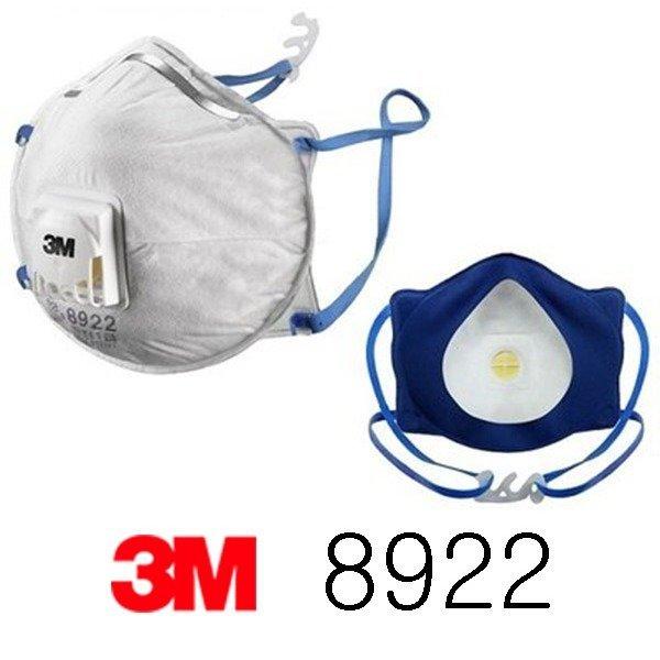 3M 8922 1급 방진마스크-배기밸브/페이스실/프리미엄