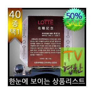 상패/감사패/공로패/재직기념패/부모님감사(3)40종택1
