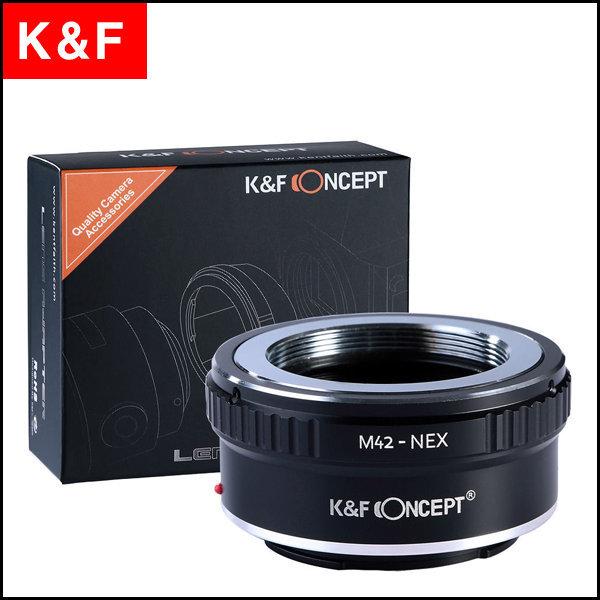 M42 Lens to Sony NEX E/FE Body 카메라하우스