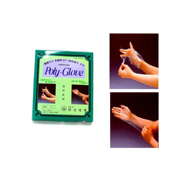 1회용 비닐장갑(폴리글루브) 200매(100조)