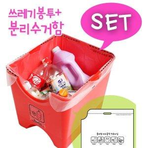 SET분리수거함  에코홀릭분리수거함 3단30L+쓰레기봉