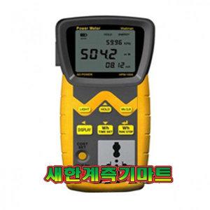 HPM100A 대기전력계 대기소비전력계 전력 측정