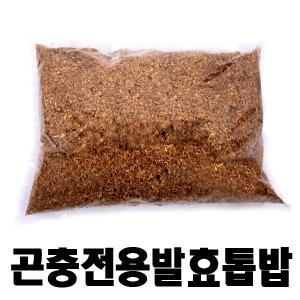 발효톱밥  장수풍뎅이 사슴벌레 매트 애벌레 먹이