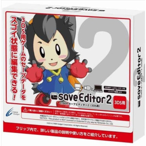 3DS 사이버가젯 일본3DS전용 세이브 에디터 / 치트