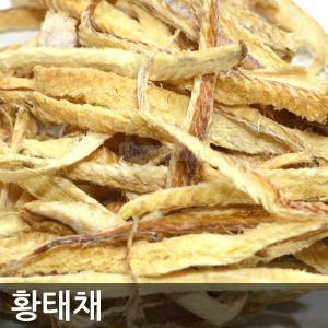 황태채 200g 북어채/국내가공/북어국/황태국/하양마트
