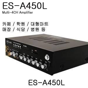 폭스 ES-A450L 4채널 앰프 USB 매장 카페