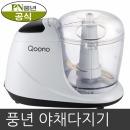 PN풍년 PQMC-150 미니다지기/믹서기/야채다지기분쇄기