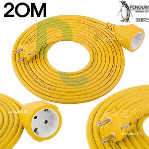 산업용 멀티탭 연장선 릴선 작업선 1구 20M 공업용