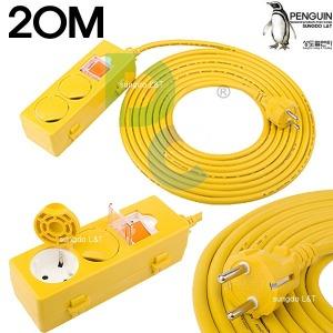 산업용 멀티탭 연장선 릴선 작업선 SW/2구 20M 에어컨