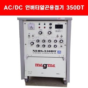 AC/DC�ι��;˰������350DT/TIG350/�Ϻ����������