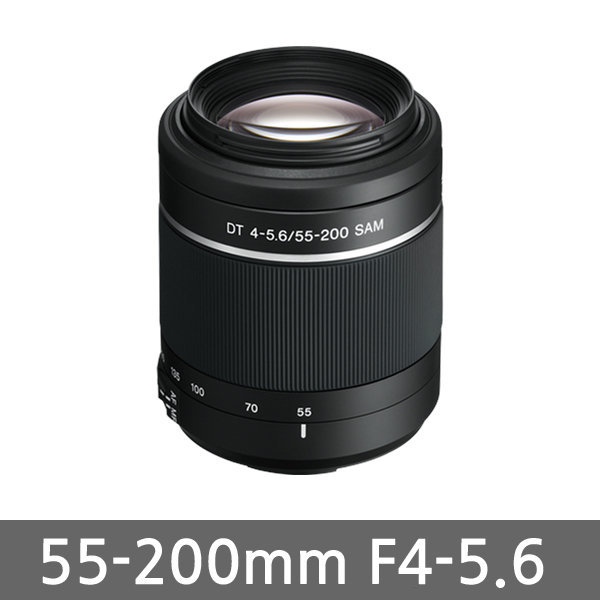소니 SAL55200-2 DT 55-200mm F4-5.6 SAM.