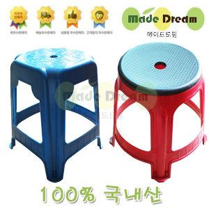 회전의자/사각의자/간이의자/보조의자/플라스틱의자